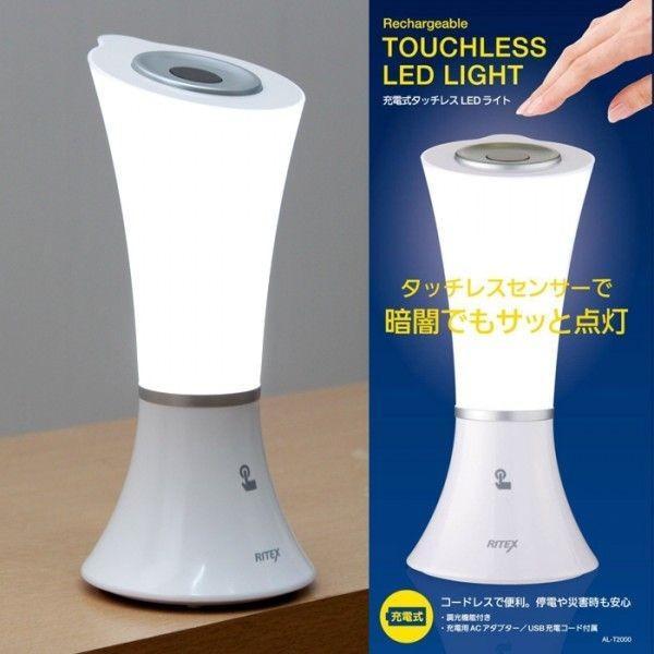 充電式タッチレスLEDライト / ライトに触れずに点灯・消灯|interior-festa|02