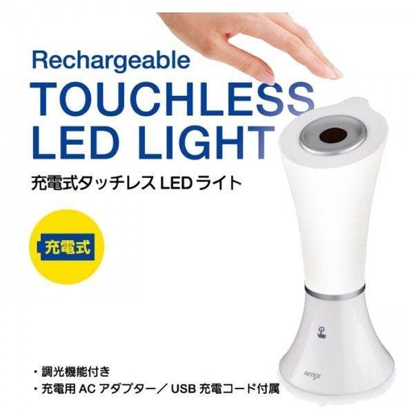 充電式タッチレスLEDライト / ライトに触れずに点灯・消灯|interior-festa|03