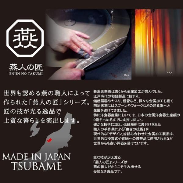 ボウル ステンレス セット 日本製 目盛り付き 燕人の匠 ボウル21cm&15cm|interior-festa|02