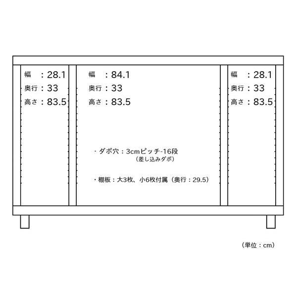 下駄箱 和風 引き戸 幅150cm 靴棚 完成品 送料無料 シューズボックス 日本製|interior-more|03
