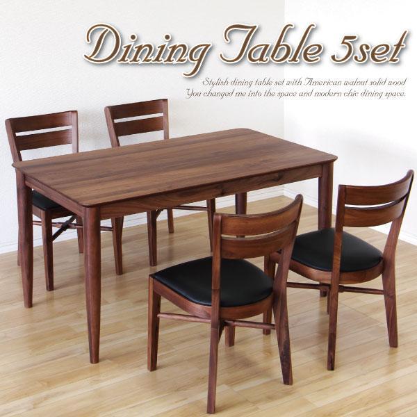 ダイニングテーブルセット 4人用 5点セット 北欧 カフェ ウォールナット無垢|interior-more