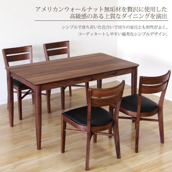 ダイニングテーブルセット 4人用 5点セット 北欧 カフェ ウォールナット無垢|interior-more|02