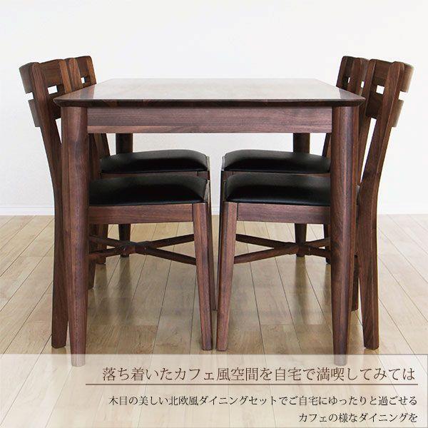 ダイニングテーブルセット 4人用 5点セット 北欧 カフェ ウォールナット無垢|interior-more|03