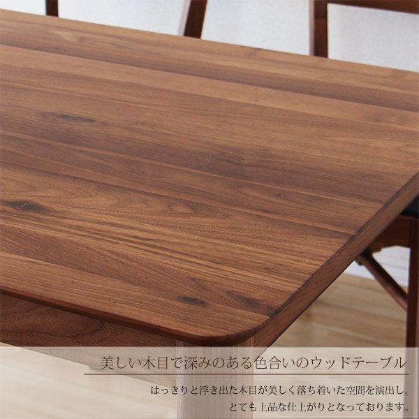 ダイニングテーブルセット 4人用 5点セット 北欧 カフェ ウォールナット無垢|interior-more|04