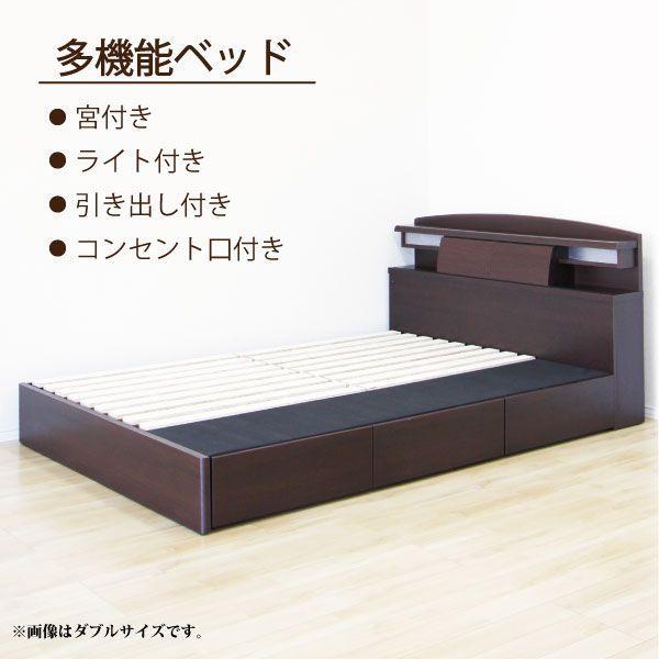 ベッド セミダブルベッド 引き出し付き 収納 フレームのみ|interior-more|02
