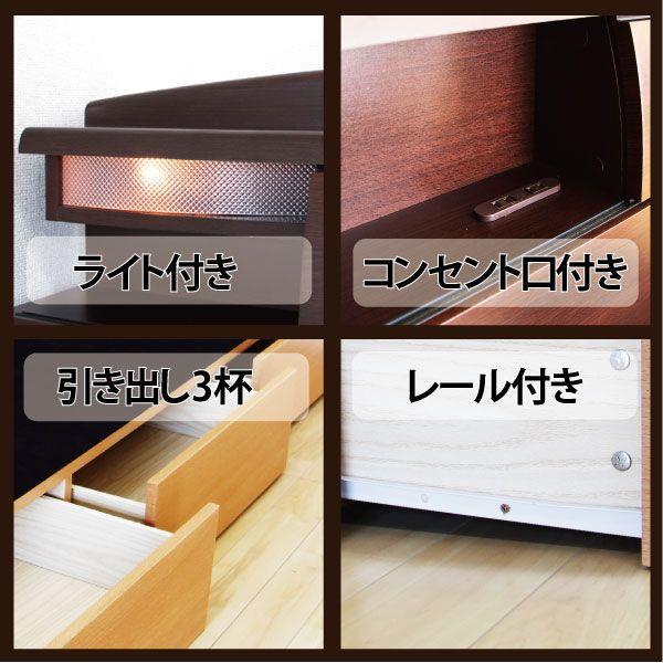 ベッド セミダブルベッド 引き出し付き 収納 フレームのみ|interior-more|06