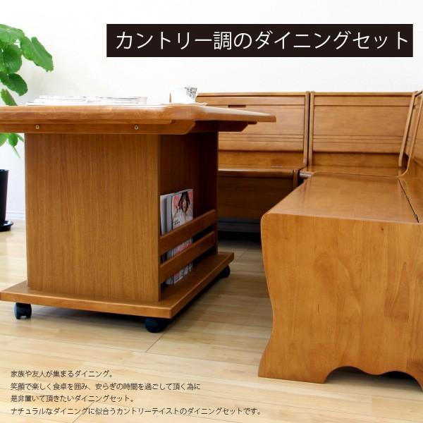 コーナー ダイニングテーブルセット ベンチ収納 Sudi 03 4sインテリア