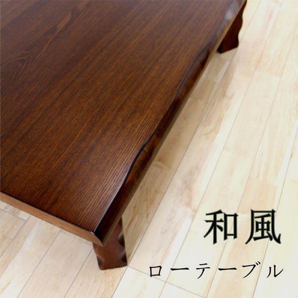 座卓 ローテーブル 折りたたみ 幅150cm interior-more 02