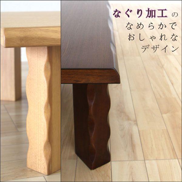 座卓 ローテーブル 折りたたみ 幅150cm interior-more 03