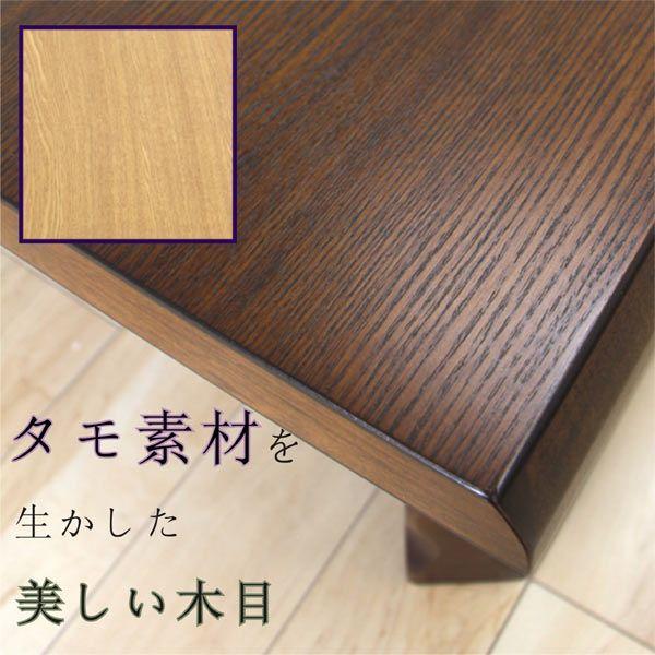 座卓 ローテーブル 折りたたみ 幅150cm interior-more 06