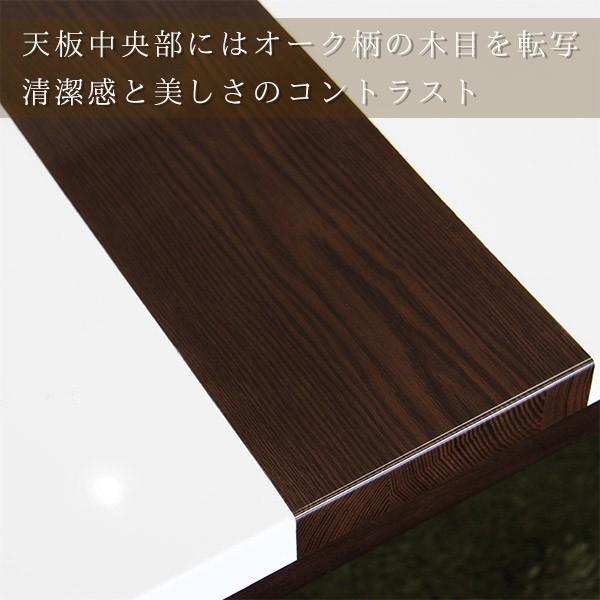 こたつ テーブル コタツ 長方形 幅120cm 鏡面 |interior-more|03