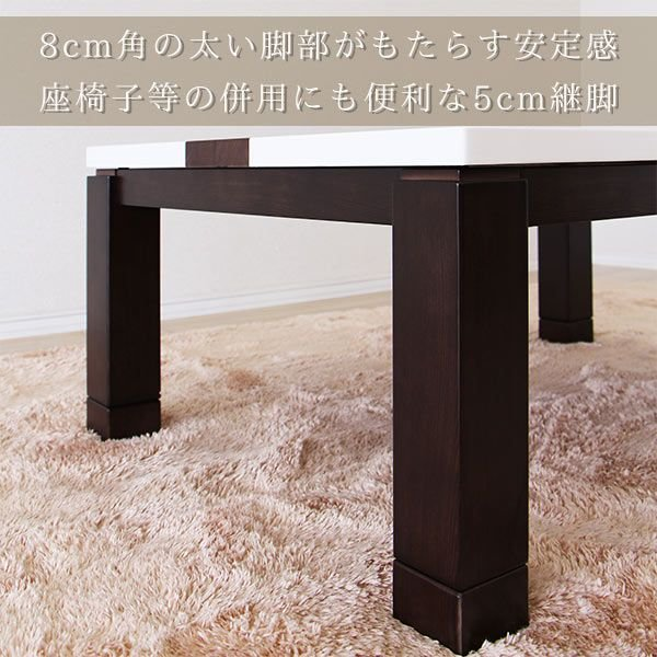 こたつ テーブル コタツ 長方形 幅120cm 鏡面 |interior-more|04