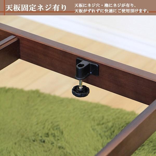 こたつ テーブル コタツ 長方形 幅120cm 鏡面 |interior-more|05