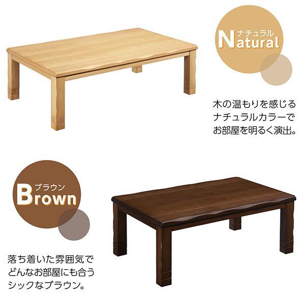 こたつ テーブル セット 幅150cm 布団セット 和風モダン