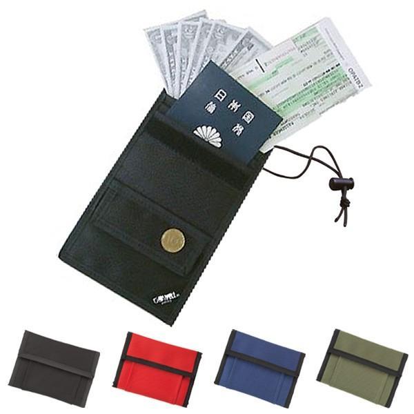 トラベルパス トラベルケース パスポートケース 首下げ ( パスケース パスポーチ 小銭入れ )