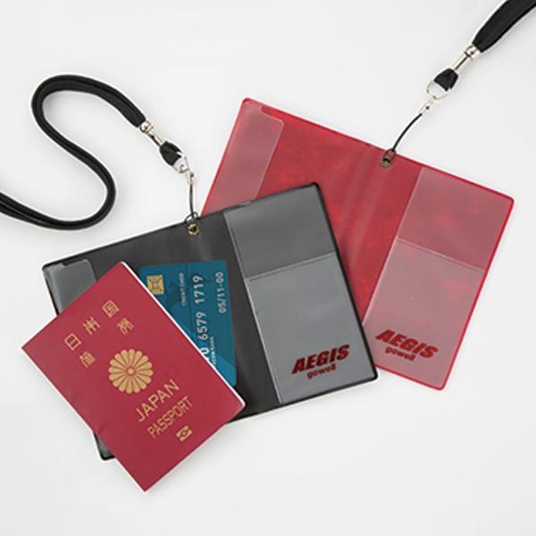 パスポートカバー イージス スキミング防止 ネックストラップ付 パスポートケース ( 首下げ ネックポーチ カードケース トラベルパス 薄型 )