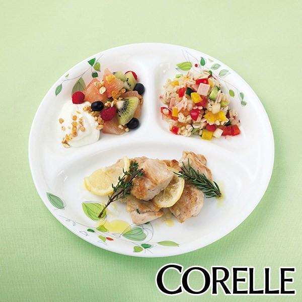 ランチプレート 22cm コレール CORELLE 白 食器 皿 グリーンブリーズ ( 食洗機対応 ホワイト 電子レンジ対応 お皿 オーブン対応 白い )
