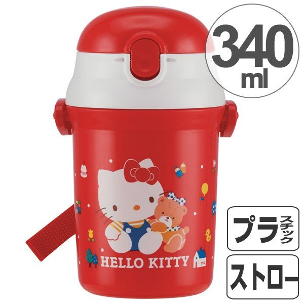 子供用水筒 ハローキティ 80's シリコンストローボトル ストロー付 340ml キャラクター ( 軽量 食洗機対応 ストローホッパー プラスチック製 )