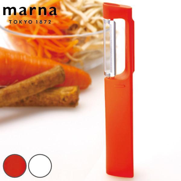 ピーラー マーナ MARNA 立つピーラー ( ピューラー 皮むき器 皮むき 縦型 立つ 自立 プラスチック スライス 調理小道具 )