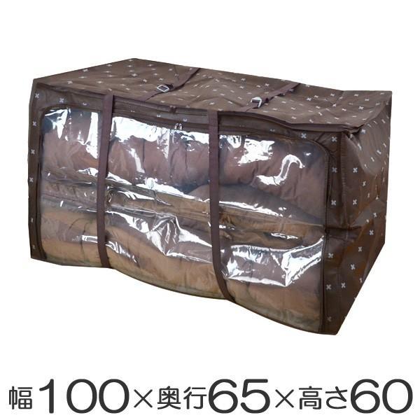 布団収納袋 幅100×奥行65×高さ60cm 大型布団袋 ブラン ベルト付き布団袋 透明窓付き ( 収納袋 収納 ふとん収納袋 布団収納ケース )