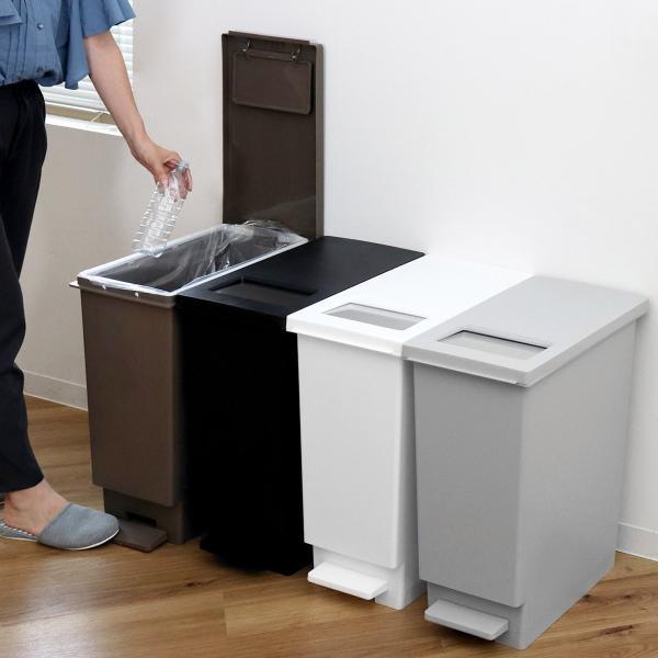 RoomClip商品情報 - ゴミ箱 ペダル ユニード プッシュ&ペダル 45S ( ごみ箱 ダストボックス スリム 45L 45l ふた付 キッチン )