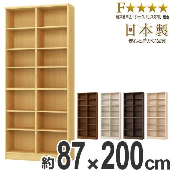 本棚 ブックシェルフ エースラック カラーラック 約幅87cm 高さ200cm ( オープンラック フリーラック ラック 収納棚 棚 カラーボックス )