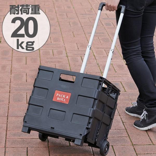 キャリーカート 折りたたみ式コンテナキャリー ( ショッピングカート カート キャスター )