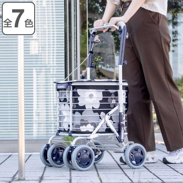 ショッピングカート ワイヤーカート スワレル バッグ付き アルミ製 ショッピングキャリー ( カート 買い物カート 折りたたみ コンパクト )