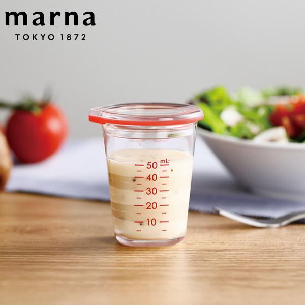 MARNA マーナ 計量カップ ドレッシング計量カップ 50ml 1〜2人用 ( ドレッシングカップ 目盛り付き メジャーカップ )