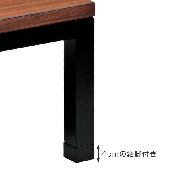 家具調こたつ 座卓 継ぎ脚付 突板仕上げ コルク 幅105cm ( こたつ コタツ コタツテーブル ローテーブル )