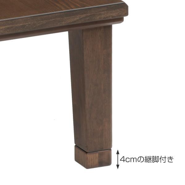 家具調こたつ 座卓 正方形 天然木 突板仕上げ 小倉 90cm角型 ( こたつ コタツ コタツテーブル ローテーブル )