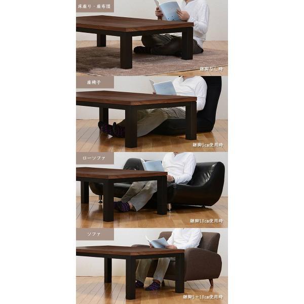 家具調こたつ リビングコタツ ウォールナット ジェスタ 幅105cm ( コタツ 炬燵 ローテーブル デスク こたつテーブル )