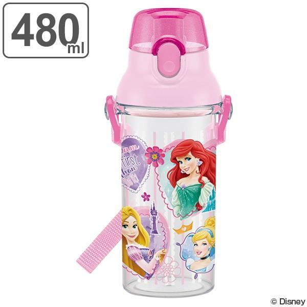 水筒 ディズニープリンセス プリンセス 直飲み プラスチック 480ml 子供 キャラクター ( 食洗機対応 幼稚園 保育園 軽量 )