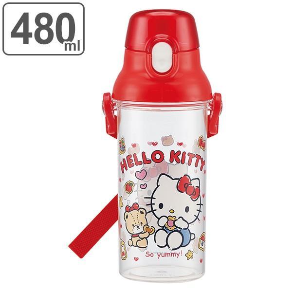 水筒 ハローキティ 直飲み プラスチック 480ml 子供 キャラクター キティ ( 食洗機対応 幼稚園 保育園 軽量 )