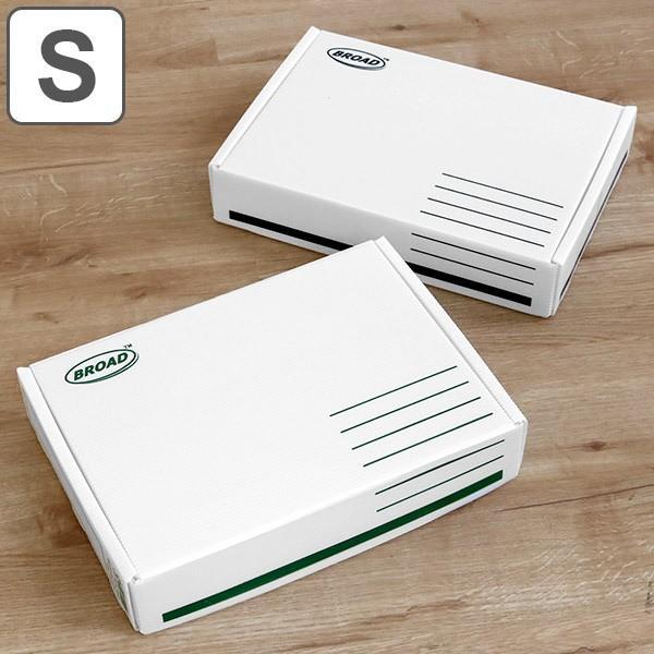 収納ケース プラスチックダンボール WORKER'S PP BOX S A143 ( 書類ケース 収納ボックス 書類 収納 )