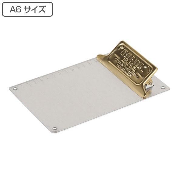 クリップボード A6 ダルトン DULTON METAL CLIP BOARD メタルクリップボード ( バインダーケース クリップファイル バインダー )