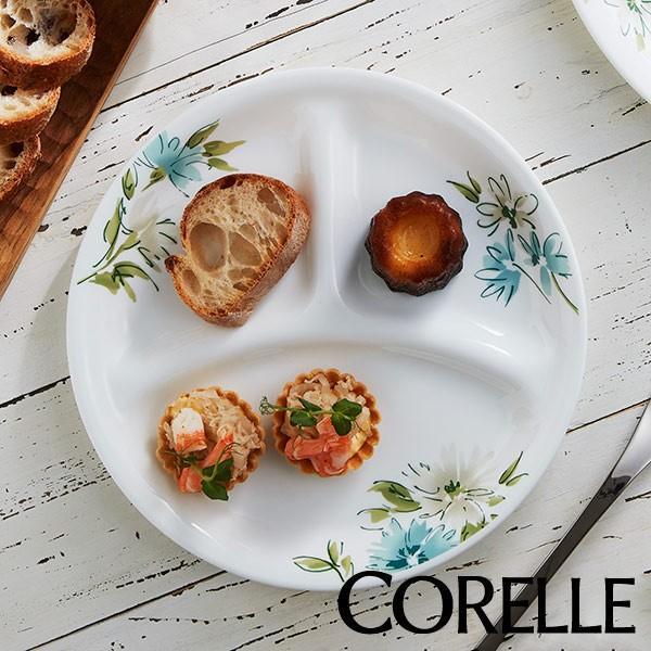 ランチプレート 22cm コレール CORELLE 皿 食器 フェアリーフローラ ( 仕切り皿 白 食洗機対応 電子レンジ対応 お皿 ランチ皿 オーブン対応 耐熱 )