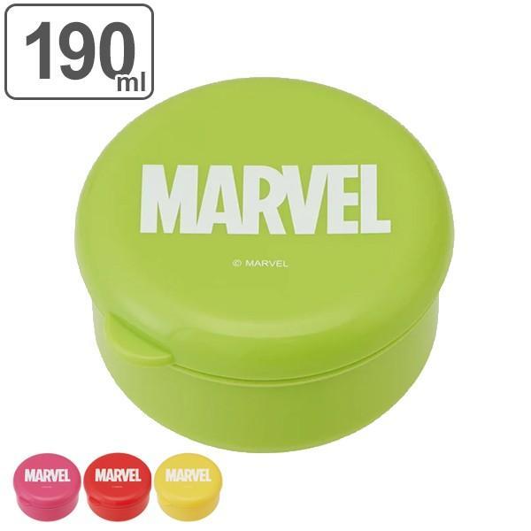 お弁当箱 1段 ダイカットシール容器 MARVEL 190ml ( 弁当箱 シール容器 蓋付き容器 小物入れ 果物入れ )