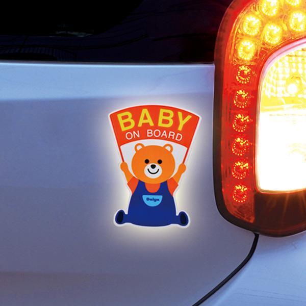 ステッカー マグネット 反射するベビーサインマグネット セーフティーグッズ 赤ちゃん 車 ( BABY ON BOARD セーフティサイン 磁石 )