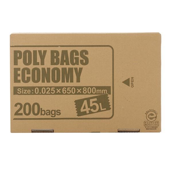 ゴミ袋45L200枚入り乳白色0.025mmボックス箱入り日本製LD(ごみ袋45l45リットル袋ごみゴミ半透明)