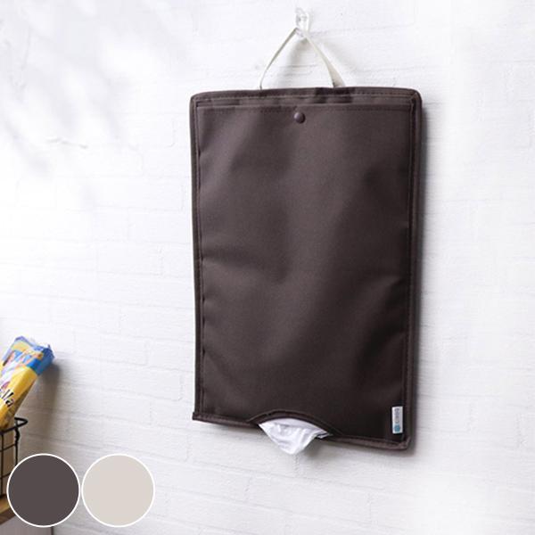 ゴミ袋収納 ゴミ袋ストッカー シサック 布製 ( ゴミ袋ホルダー ゴミ袋入れ ビニール袋ストッカー )