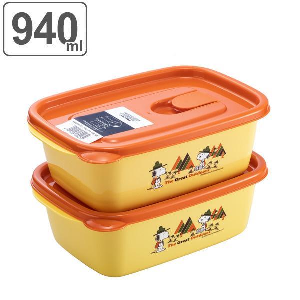 保存容器2個入り940mlスヌーピーフラップ付きコンテナ(フードストッカーフードコンテナプラスチック)
