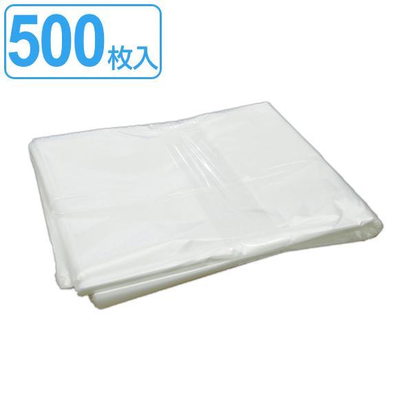 (法人限定) 業務用 ゴミ袋 95Lカップ回収容器専用袋 500枚入 ( ごみ袋 95リットル ビニール袋 )