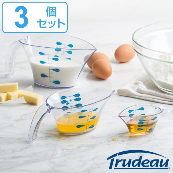 計量カップ 3個セット Trudeau トゥルードゥー メジャーリングカップ 3pcsセット ( 透明 プラスチック 耐熱 60ml 250ml 500ml 3点セット )