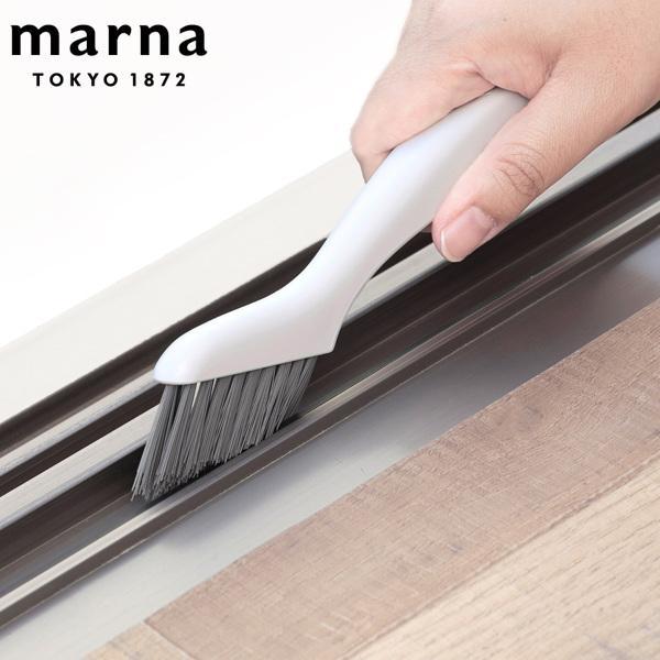 サッシブラシ ブラシ MARNA マーナ スクレーパー ちりとり 細かい 小さい ミニ ( 溝 隅 窓 エアコン 加湿器 網戸 掃除 そうじ 隙間 )