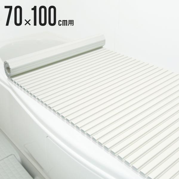 風呂ふた 70×100cm ポリプロ風呂フタ シャッター シャッター風呂ふた ( 風呂蓋 風呂 お風呂 ふた フタ 巻き蓋 )