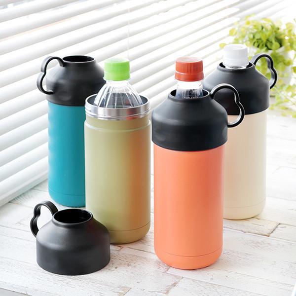 ペットボトルクーラー保冷BE-SIDE500ml600ml専用(ペットボトル専用ペットボトルホルダーペットボトルケースボトルクー