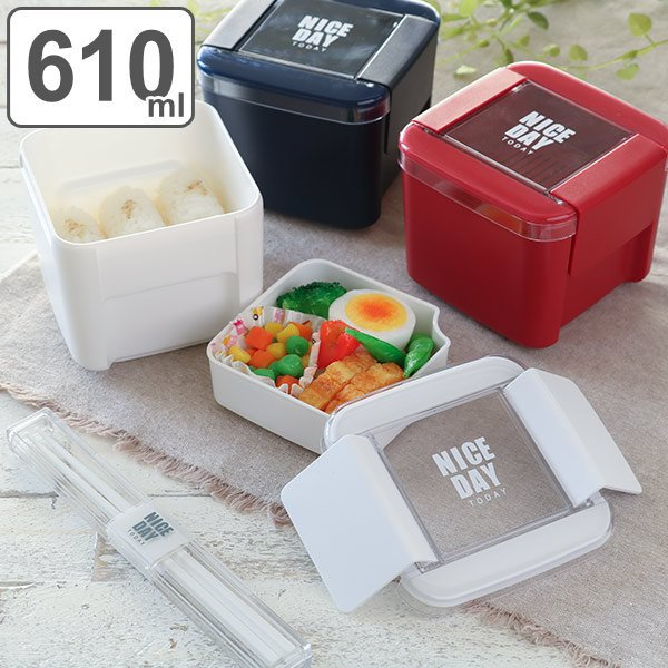 お弁当箱2段610mlパッキン一体式イージーケアランチボックス深型(弁当箱ランチボックス女子大人食洗機対応レンジ対応)