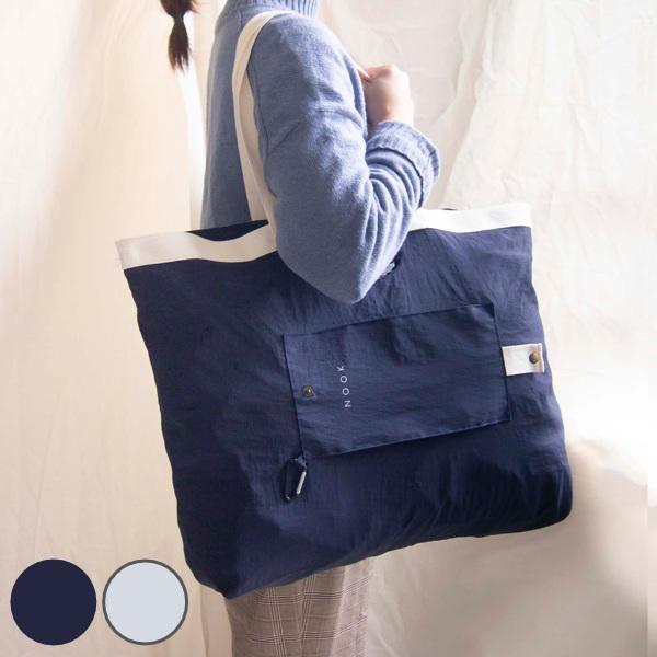 トラベルバッグ 折りたたみ コンパクト サブバッグ NOOK ヌーク ( キャリーオンバッグ 旅行バッグ 旅行用バッグ 旅行カバン 旅行かばん )