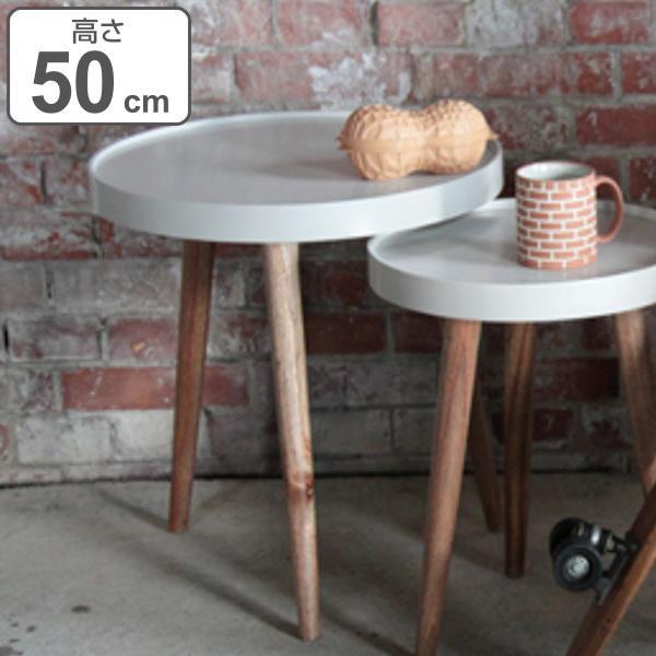 トレーテーブル 高さ50cm サイドテーブル 木製 天然木 トレー テーブル 花台 ( トレイテーブル ソファサイド ソファテーブル ベッドサイド コーヒーテーブル )